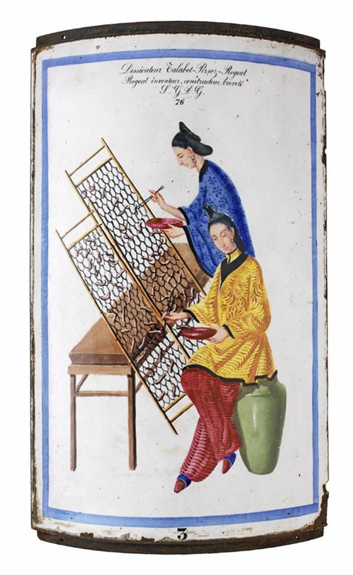 La Remise Aux Tissus Lyon cgv – musée des tissus